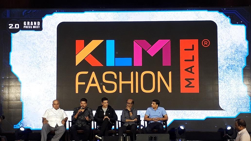 KLM Fashion Mall - Best Shopping Mall in Hyderabad, Andhra Pradesh