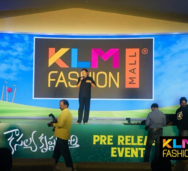 KousalyaKrishnaMurthy-Pre-Release-Event-4