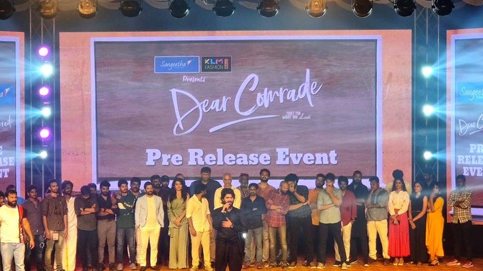 dear-comrade-pre-release-event-3